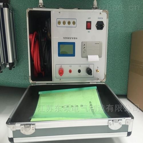 承试三级-回路电阻测试仪厂商供应