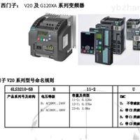 西门子变频器的节能特点和控制方式