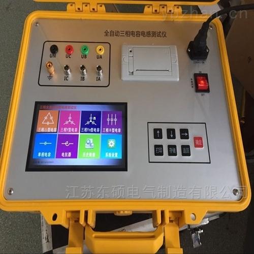 承试三级-电容电感测试仪专业制造商
