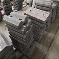 ZG0Cr20Ni80耐磨耐高溫鑄件消失模鑄造