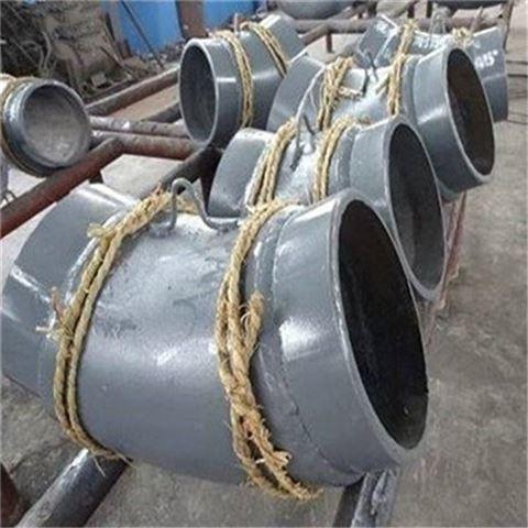 ZG90CrMn13MoSiVRe稀土耐磨管