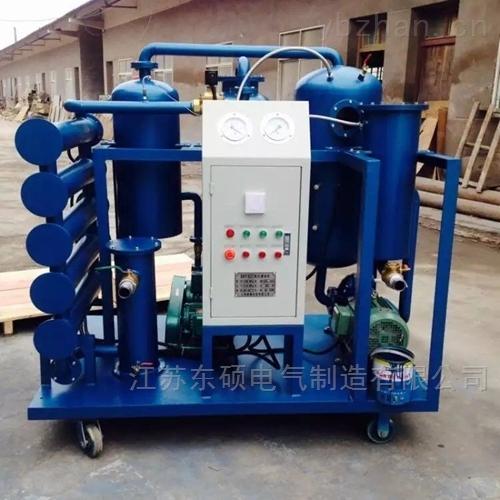 厂家推荐高效真空滤油机/净油机
