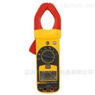 江苏DS-钳型电流表-承装修饰工具设备