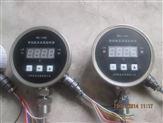 WSJ智能温度控制器