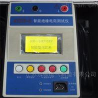 承装修饰工具-电工数字智能绝缘电阻测试仪