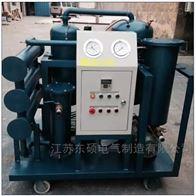 三级承装设备/温控绝缘油高效真空滤油机