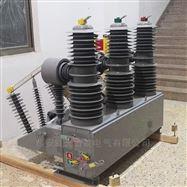 35KV变电站设备