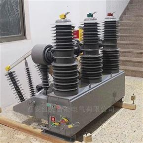 带计量测量保护35kv高压断路器