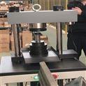 鋼管擴口壓力試驗機