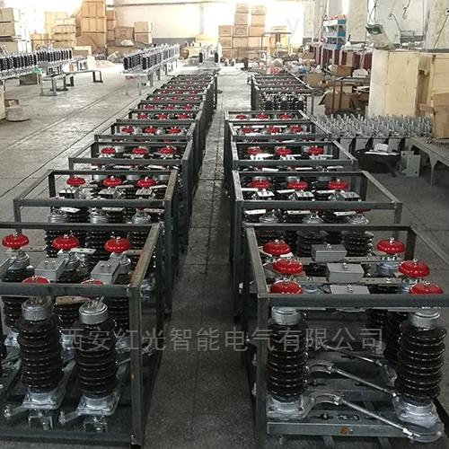 九寨沟供电局指定35KV水平式高压隔离开关