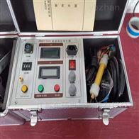 承装修试四级资质全套-新款直流高压发生器