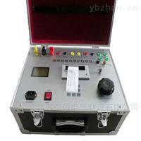 承裝修試四級資質-便攜式繼電保護測試儀