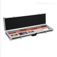 WHX-600A數字高壓無線核相儀