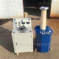 工频耐压无纺熔喷布高压静电发生器