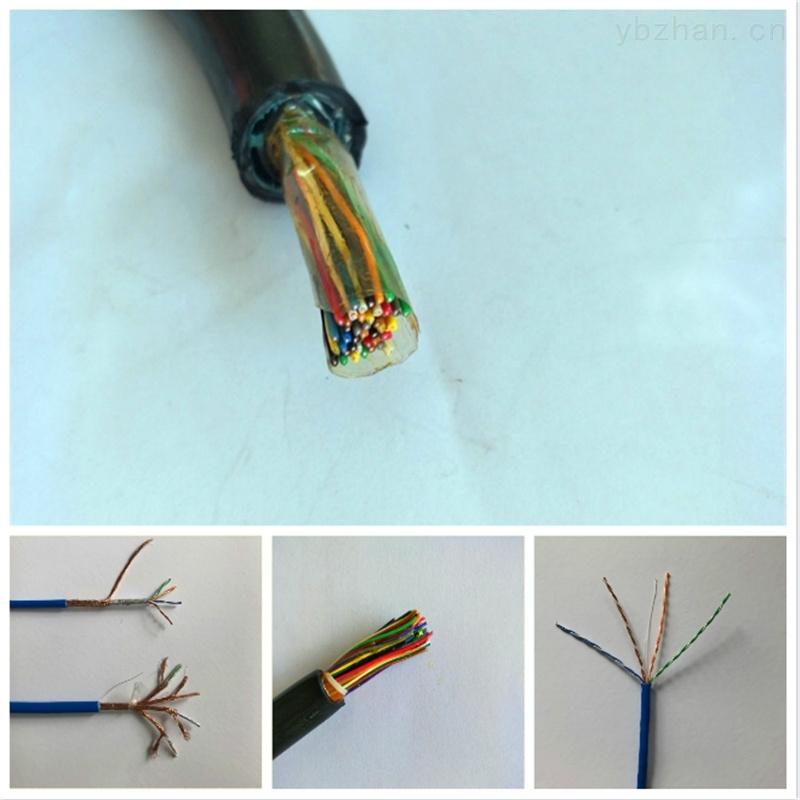 自承式通訊電纜HYAC型號