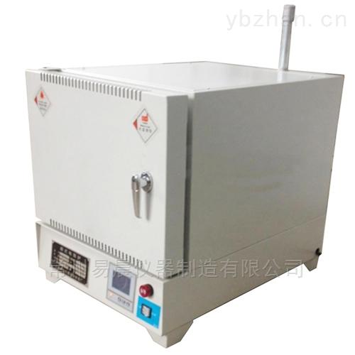 熔喷布模具残胶气化炉