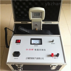220V智能带电电缆识别仪