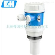 E+H超聲波液位計FMU30-AAHFABGHF