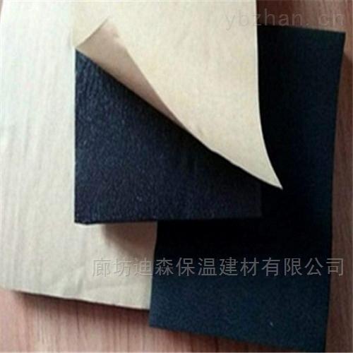 空调橡塑保温板代理商价格