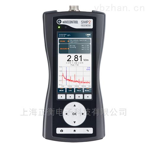 SPM2场强测试仪-电磁场评估(EMF)