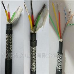 供应WDZ-KYJYP3*1.5低烟无卤电缆