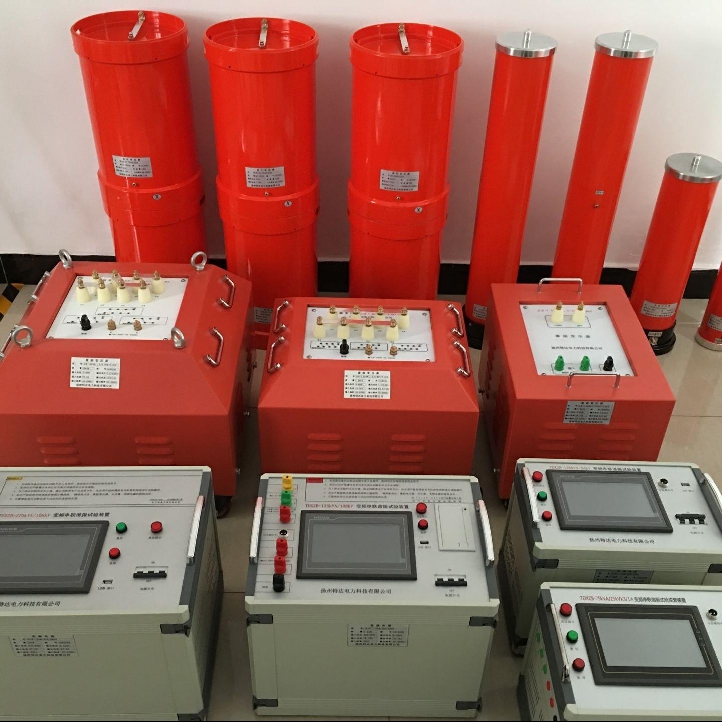 厂家推荐变频串联谐振试验装置