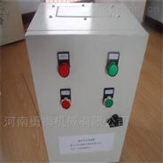 勇梅機械ZP混凝土震實臺電控系統控制器