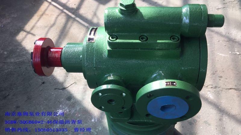 3QGB80*2-36-保温三螺杆泵沥青泵厂家保温泵
