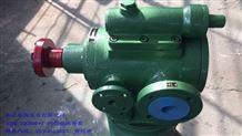 保温三螺杆泵3QGB80*2-36沥青泵3GBW保温泵