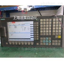 無顯示西門子808D突然黑屏維修技術