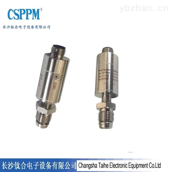 PPM-T322G-气体压力传感器_图片_PPM-T322G_宽温高手