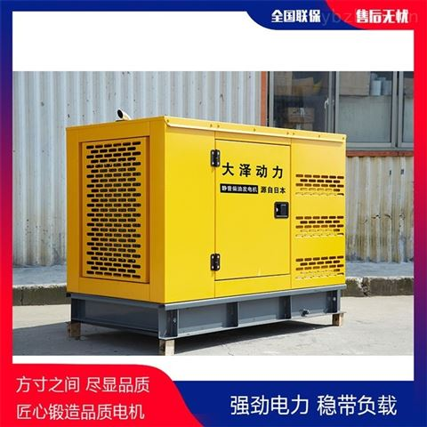 远程启动75KW静音柴油发电机
