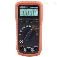 4-20mA过程信号发生器VICTOR 71A