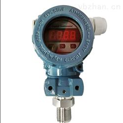 PDS843差压变送器