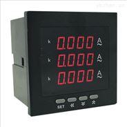 奧賓AOB394Z-3X4-3I智能數字三相電流表