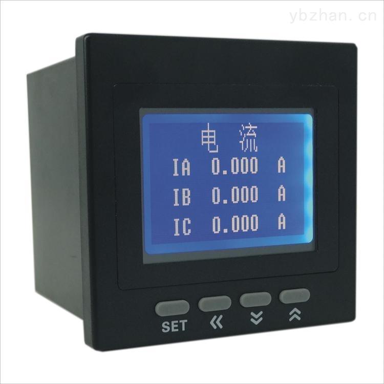 奥宾AOB192E-9SCY中文液晶多功能电力仪表