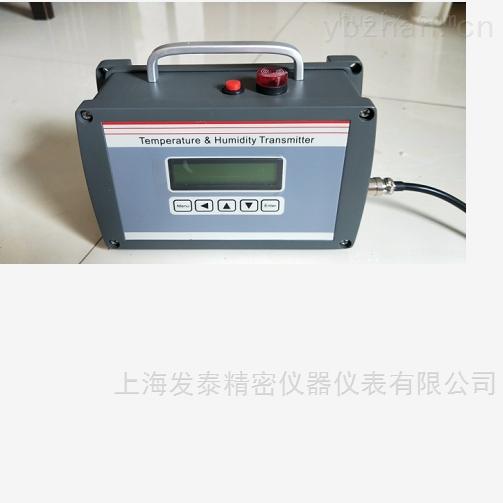上海发泰在线式氮气露点仪