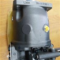 德国泵现货A10VS071DRS/32R-VPB22U99-S2184