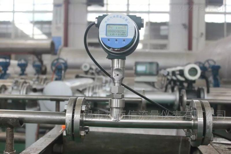LRW-熱式氣體質量流量計