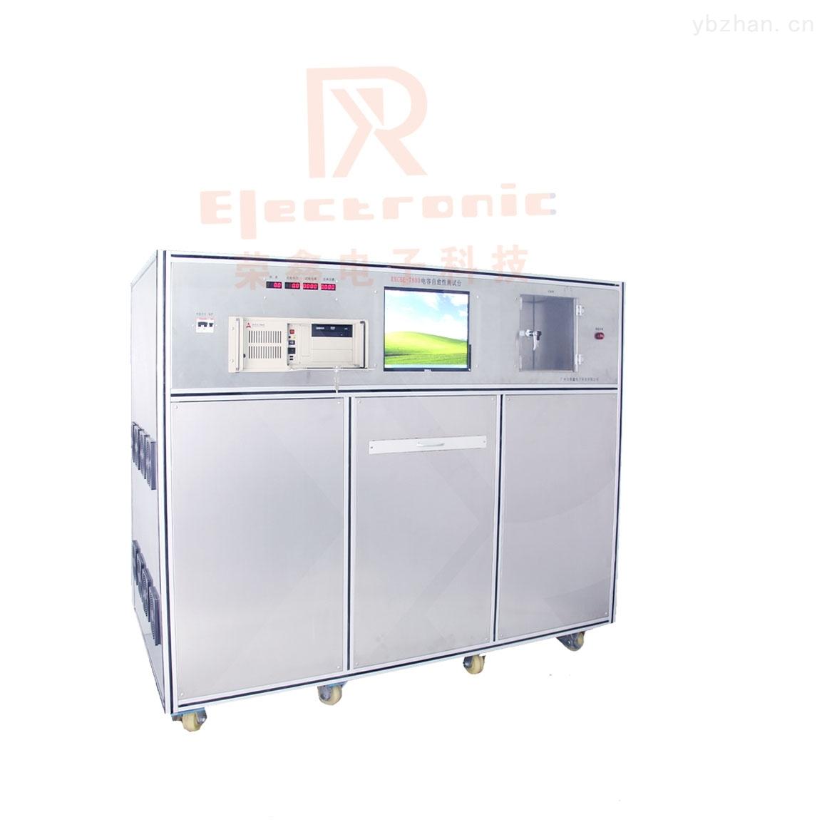 RXCBE7800-直流电容器自愈性试验装置自愈电容测试设备