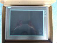 西门子MP277触摸屏黑屏无显示维修