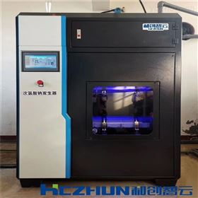 HC四川次氯酸钠发生器-8000克污水厂消毒设备