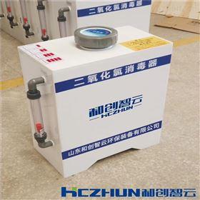 HC贵州农村饮水消毒设备-不用电缓释消毒器