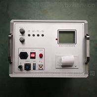 五级承试设备-便携式直流高压发生器厂家
