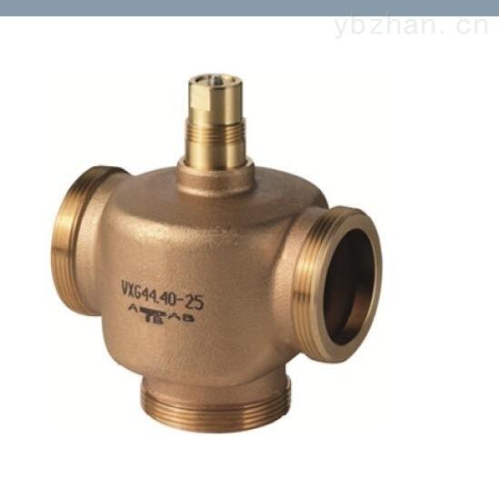 西門子電動三通調節閥VXG44.15-4價格