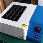 电热传导24孔石墨消解仪