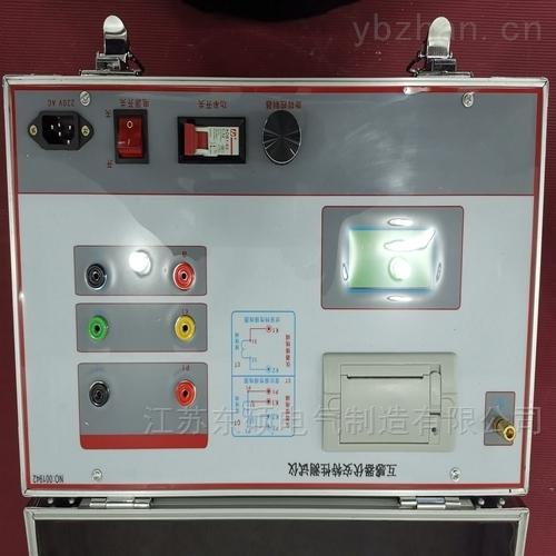 五级承试设备-带打印伏安特性测试仪