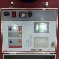 五级承试设备-CTPT伏安特性测试仪