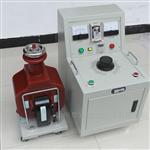 四級承試試驗專用調壓器工頻耐壓試驗裝置