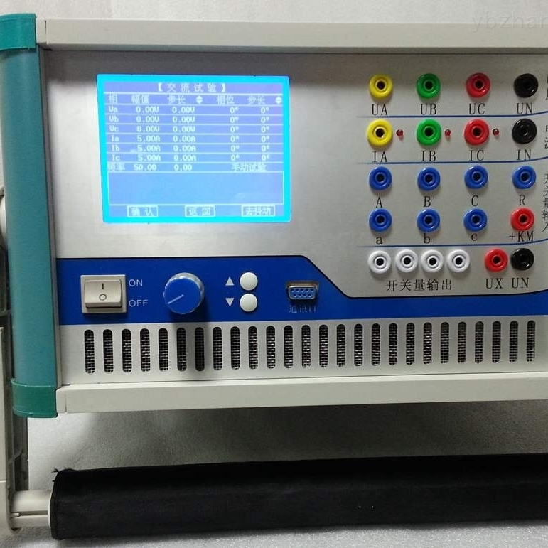 光数字继电保护测试仪定制厂商